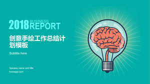 Brain bulb hand drawn creative flat beautiful business work report ppt template