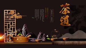Brown tea set pattern background tea tea culture PPT template