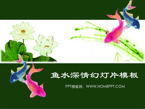 Carp roll background of Chinese wind slide template download;