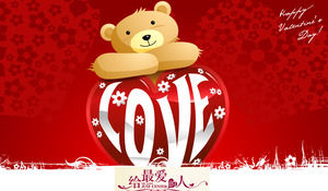 Cartoon bear background Valentine's Day PPT template download