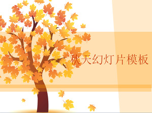 Cartoon Maple Maple Leaf Background Fall theme template