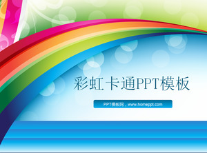 Cartoon rainbow bridge background powerpoint templates free download cartoon rainbow bridge background toneelgroepblik Gallery
