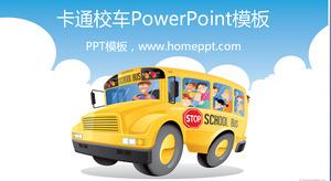 Cartoon school bus PowerPoint template download