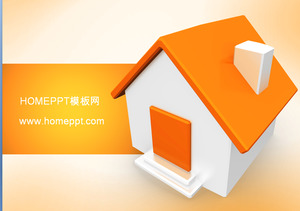 Cartoon small house background building PPT template download