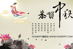 Chang'e Moonlight Classical Chinese Wind Mid-Autumn Festival PPT template Details:
