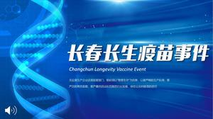 Changchun Changsheng Vaccine Event PPT Template
