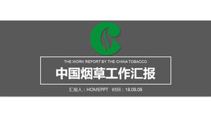 China Tobacco Work Report PPT Template