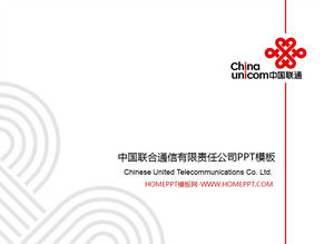China Unicom Enterprise unified PPT template download