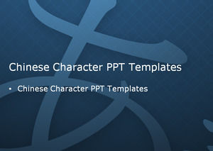chinese character ppt templates powerpoint templates free download
