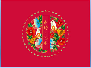 Chinese embroidery theme of Chinese wind PPT template