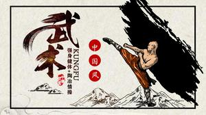Chinese martial arts Chinese style PPT template