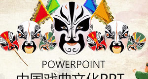 Chinese Opera Culture PPT Template For Peking Mask Background