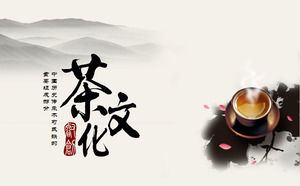 Chinese style background tea culture PowerPoint template download