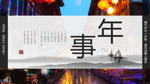 Chinese style Chinese New Year custom culture PPT template