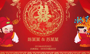 Chinese Style Double Happiness Come To Tie The Marriage Wedding Electronic Invitation Ppt Template Powerpoint Templates Free Download