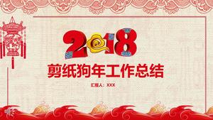 Chinese style paper-cut style year-end summary report PPT template