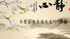 Chinese style PPT template for dynamic classical ink painting background free download
