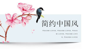 Chinese style PPT template for simple flower and bird painting background