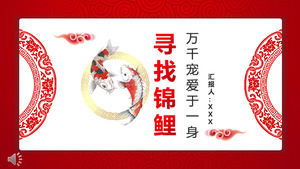 Chinese style red koi PPT template