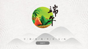 Chinese traditional festival Dragon Boat Festival ppt template