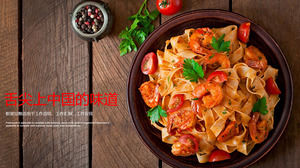 Chinese traditional food slide template free download