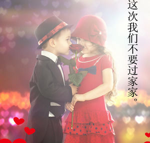 Chinese Valentines Day ppt template