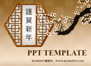 Classical Chinese style of the Spring Festival New Year slide template download