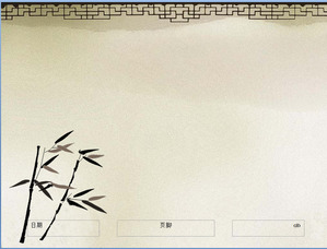 Free Chinese Style Powerpoint Templates