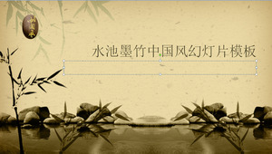 Classical nostalgic bamboo pond background Chinese wind PPT template