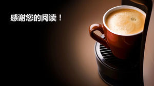 Coffee time background of the end of the show Thank you watch PPT template