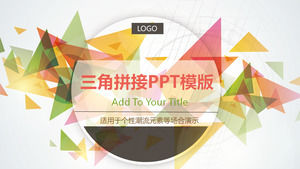 Color fresh fashion triangle stitching PPT template free download