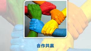 Color handshake slide background image