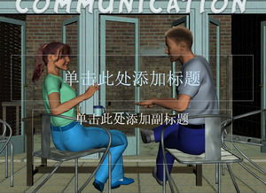 Communication for Education