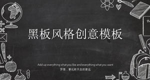Creative chalk hand-drawn style cartoon education teaching PPT template free download