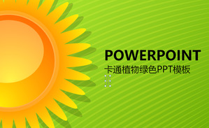 Crystal sunflower background cartoon slideshow template