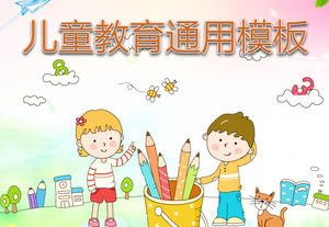Cute Cartoon Children Education Ppt Template Powerpoint Templates Free Download