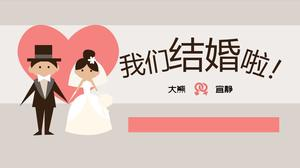 Cute cartoon wedding marriage theme PPT template