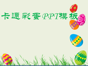 Cute Egg Slideshow Border Background Cartoon PPT Templates