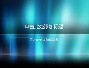 Dark blue Symphony PPT background template
