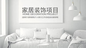 Decoration company home decoration project report PPT template