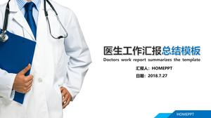Doctor work report summary PPT template
