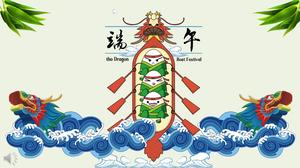 Dragon Boat Festival Dragon Boat PPT Template
