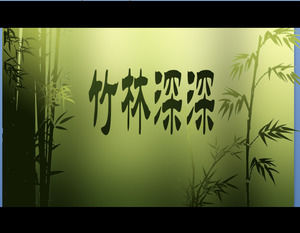Dynamic Bamboo Background PPT Background Template