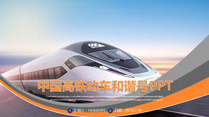 Dynamic Curve and Harmony Background in the Railway Industry PPT Template