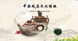 Dynamic Ink Tea Culture PPT Template for Teapot Tea Background
