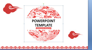 Dynamic red clouds of Chinese wind PPT template