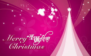 Dynamic romantic pink Christmas background with PPT templates for background music