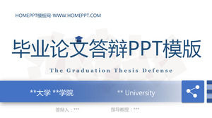 Dynamic Simple Blue Graduation Paper Reply PPT Template