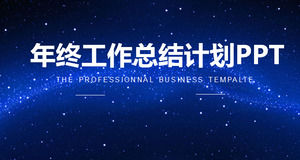 Dynamic work summary of beautiful blue starry background PPT template free download