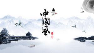 優雅典雅的墨山覆蓋簡約中國風工作總結ppt模板